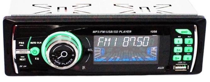 Автомагнитола MP3 1056 A USB Магнитола