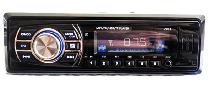 Автомагнитола MP3 2053 USB Магнитола