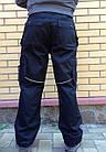 Брюки Modyf StarLine Black, фото 3