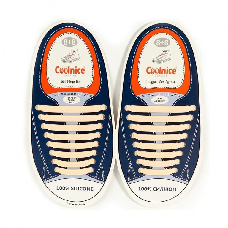 Силиконовые шнурки Coolnice Бежевые (8+8) 16 шт/комплект