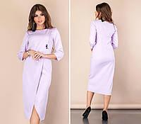 Платье на запах ( арт. 131 ), ткань креп, цвет сирень, фото 1