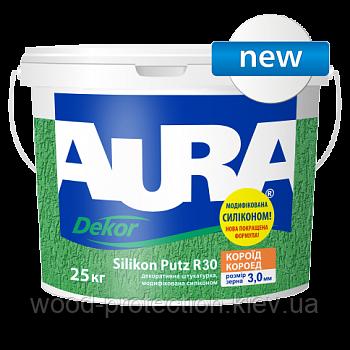 Структурная штукатурка Aura Dekor Silikon Putz R30 (короед 3.0 мм) 25кг