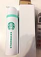 Вакуумный Термос с Ремешком Starbucks Старбакс 500 мл, фото 2