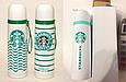 Вакуумный Термос с Ремешком Starbucks Старбакс 500 мл, фото 5