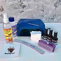 Стартовый набор для покрытия гель лаком Oxxi (доставка в подарок)