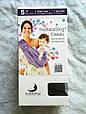 Детский Слинг 5 в 1 The Baba Sling Classic Сумка для Переноски Ребенка Thebabasling, фото 8