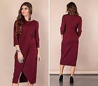 Длинное платье с рукавом ( арт. 131 ), ткань креп, цвет бордо, фото 1