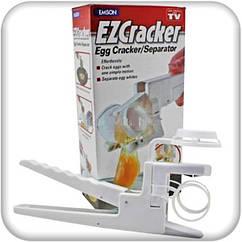 Универсальный Разбиватель Яиц EZ Cracker