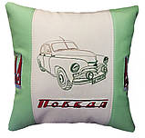 Автомобільна подушка з вишивкою силуету логотипу машини, фото 10