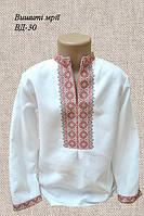 Детская заготовка сорочки для мальчика ВД-30 (домотканое полотно, белый)