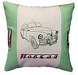 Автомобільна подушка сувенір з вишивкою силуету машини в подарунок машину, фото 10