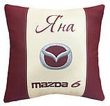 Автомобильная подушка с вышивкой логотипа машины Geely джилли емгранд подарок сувенир, фото 10