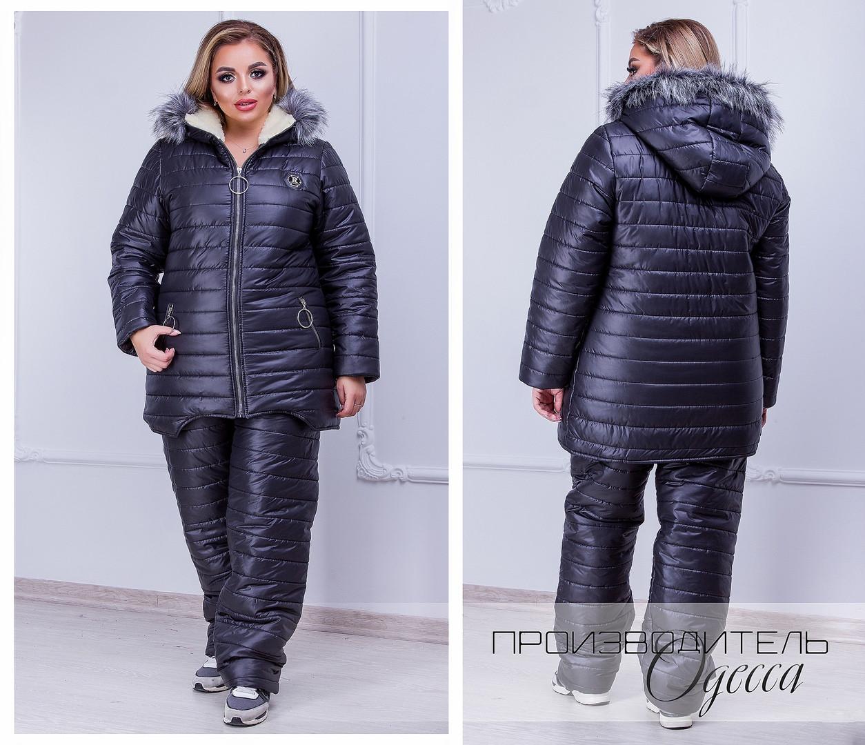Зимний костюм больших размеров для женщин в Украине
