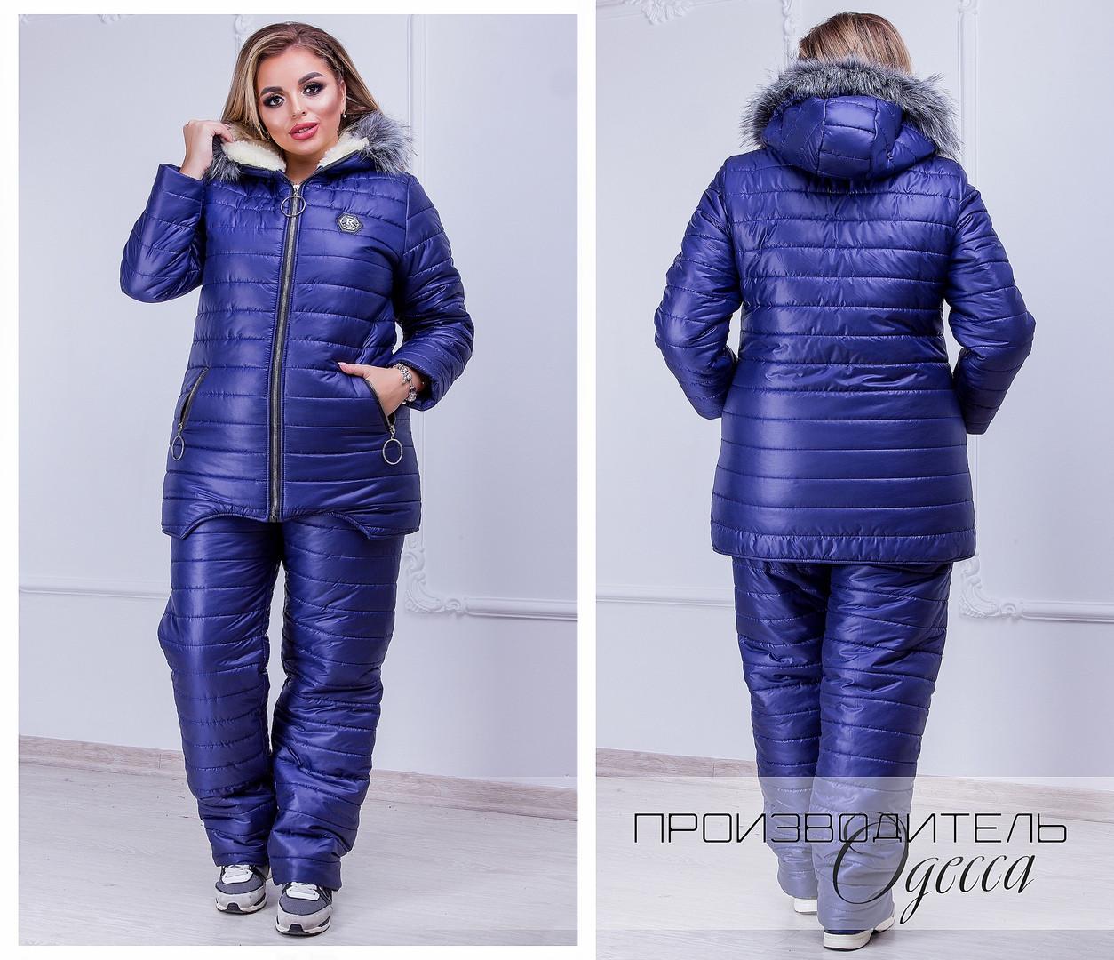 d37483bcbc35f Зимний костюм больших размеров для женщин в Украине - Beatrissa-shop -  оптовый интернет-