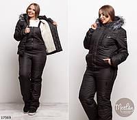c6e7f550869ec Горнолыжные костюмы больших размеров в Украине. Сравнить цены ...