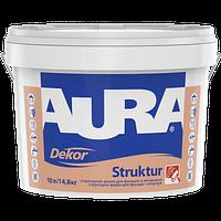 Структурная краска для фасадов и интерьеров Aura Dekor Struktur 10л (14,8 кг)