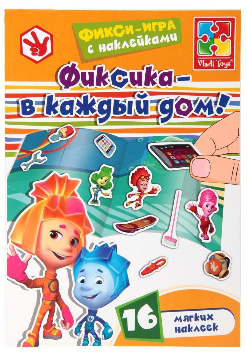 Игра Vladi Toys Фиксики с мягкими наклейками (Рус) (VT4206-25)