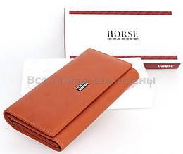 Женский кожаный кошелек оранжевый Horse IH-A0001 ORANGE
