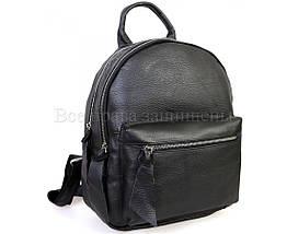 Женский кожаный рюкзак черный  (Формат: А4 и больше) SK Leather Collection SKMBP-04-Black, фото 3
