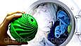 Шарики для Стирки Белья Мяч для Стирки с Минералами Clean Ballz Клин Болс, фото 2