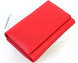 Женский кожаный кошелек красный Marco Сoverna MC1418-2-RED, фото 2