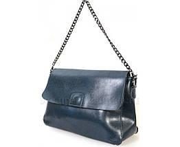 Женская кожаная сумка синий  (Формат: больше А5) SK Leather Collection SKY1908-BLUE, фото 3