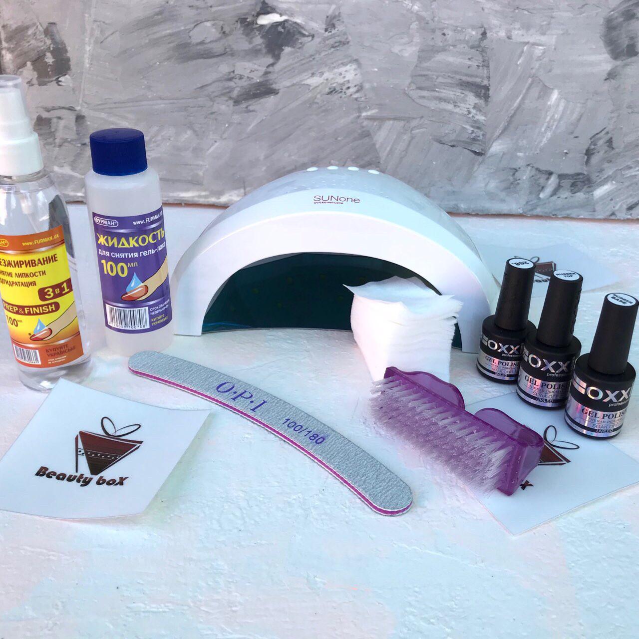 Стартовый набор для покрытия гель-лаком Oxxi (доставка в подарок) №1