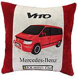 Подушка сувенірна з вишивкою силуету Вашого авто, фото 4