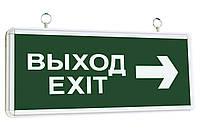 Светильник аварийный эвакуационный светодиодный ССА2-01, 1,5 ч., двустор., ВЫХОД-EXIT стрелка TDM