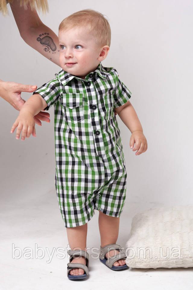 Купить ромпер для малыша