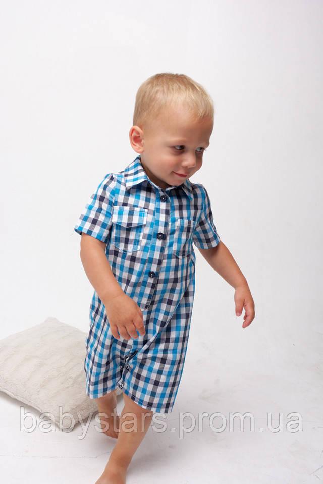 Купить песочник для мальчика