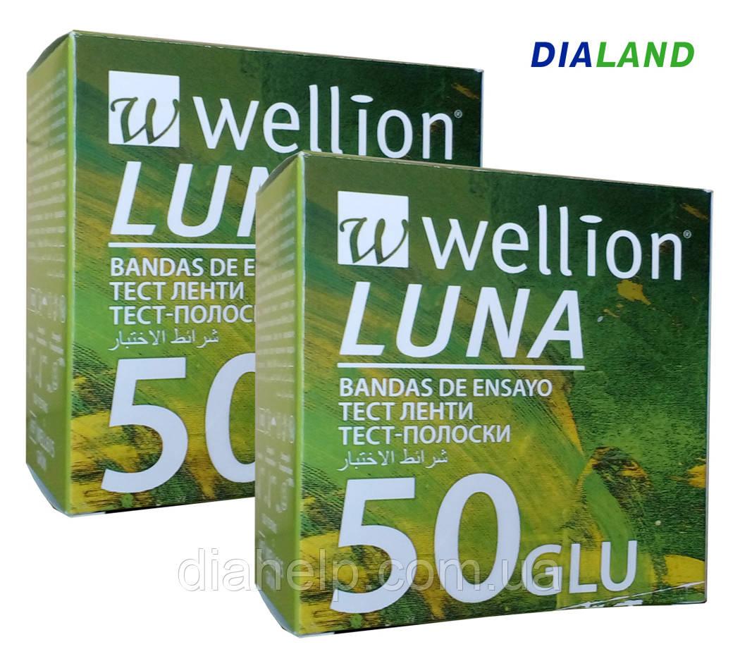 Тест-полоски Веллион Луна ( Wellion Luna) 2 упаковки - 100 штук