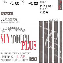 Фотохромная линза Covis 1.56 grey/brown