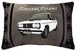 Автомобильная подушка с вышивкой силуэта Вашего авто, фото 3