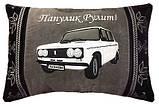 Автомобільна подушка з вишивкою силуету Вашого авто, фото 7