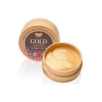Koelf Gold & Royal Jelly Hydro Gel Eye Patch Гидрогелевые патчи для глаз c золотом и маточным молочком 60 шт