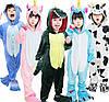 Пижама кигуруми для детей Единорог салатовый, фото 3