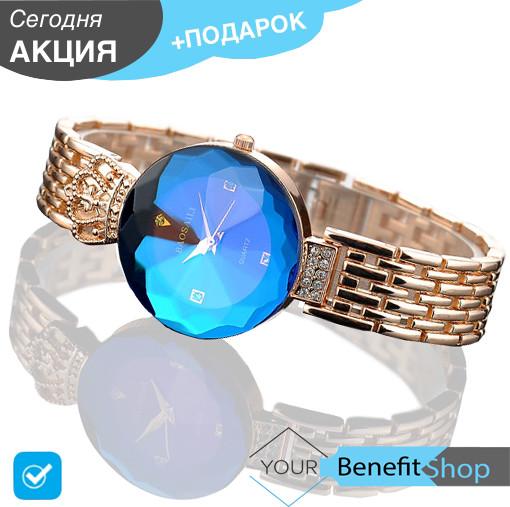 Женские наручные часы Baosaili сапфир в огне gold-blue / элитные кварцевые часы