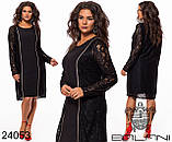 Платье женское большого размера р. 50-56 , фото 2