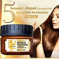 Профессиональная восстанавливающая маска для волос Magical Treatment с аргановым маслом и кератином 60 ml, фото 1