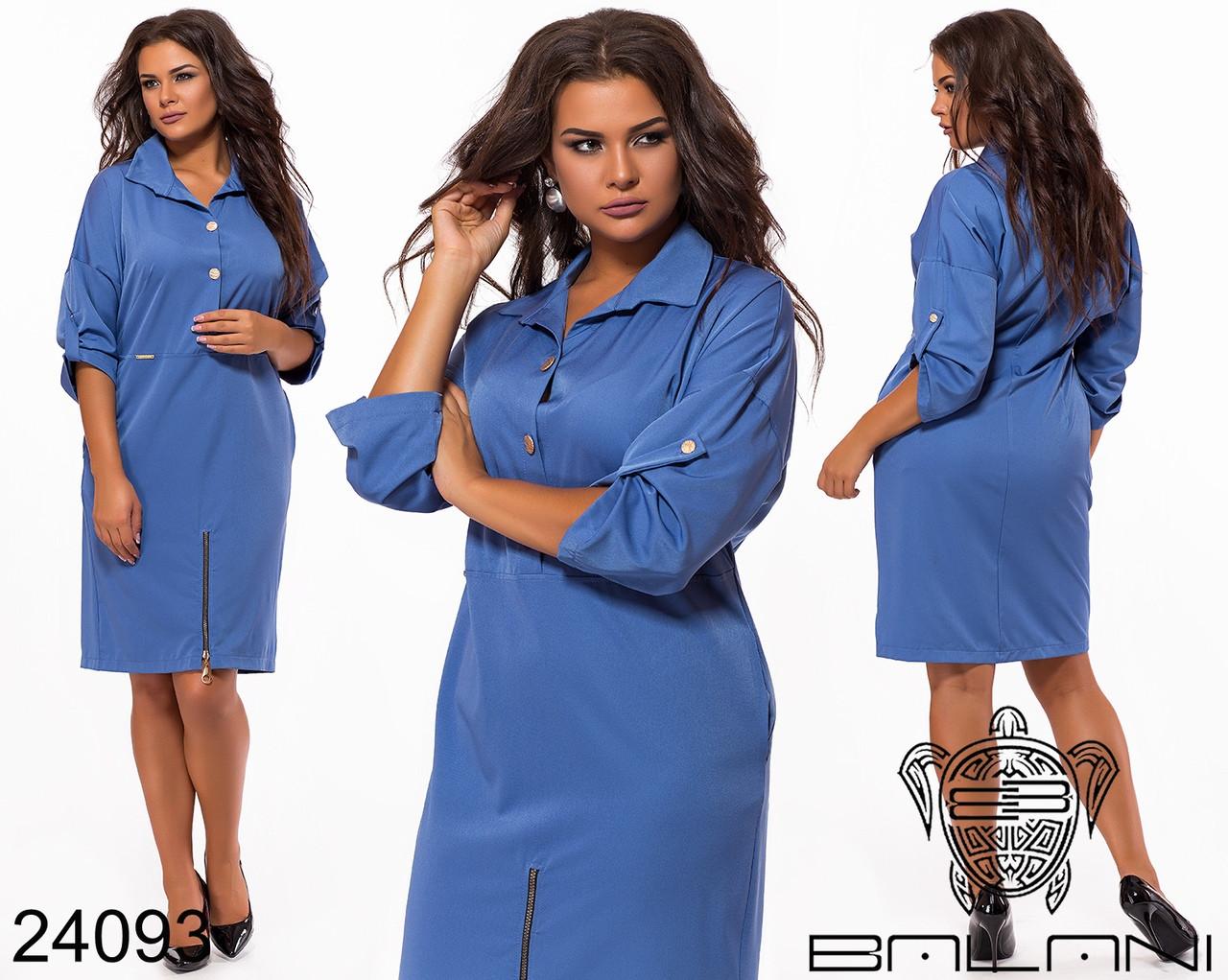 Платье женское большого размера р. 50-56
