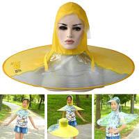 Складной зонт на голову - Цветной