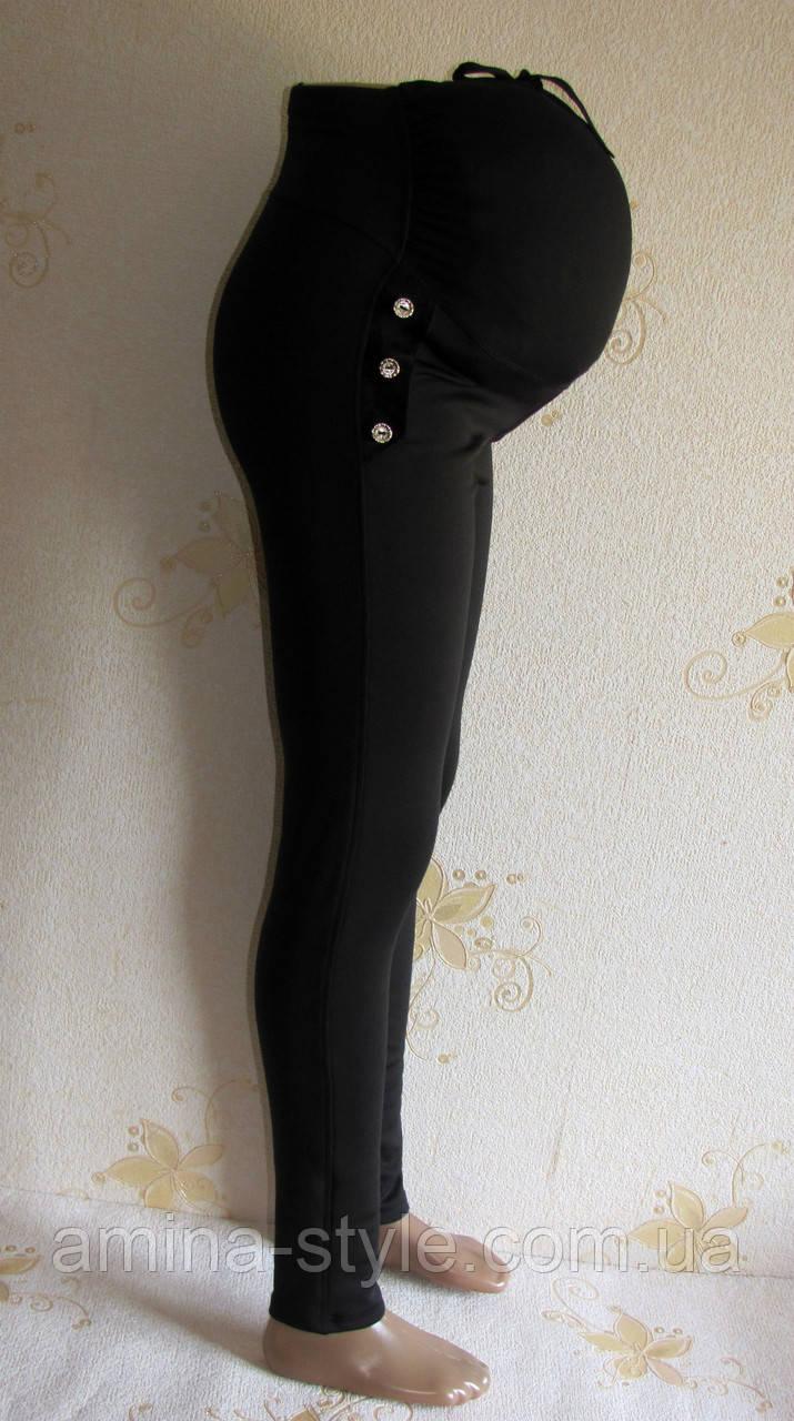 2b4d5647094c Утепленные черные лосины для беременных НА МЕХУ: продажа, цена в Львове.  брюки, ...