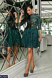 Вечернее  гипюровое платье Размеры: 42 44 46, фото 2