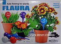 Автополив для растений Флаура Auto flowing for plants Flaura улыбка, фото 1