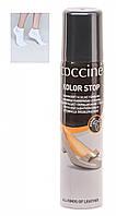 Антиколор для обуви COCCINE Kolor Stop 50 мл., фото 1