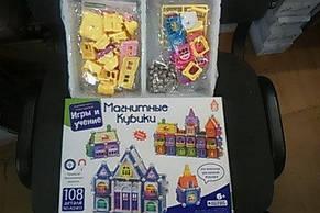 """Магнитный конструктор магнитные кубики """"Построй свой дом"""" 108 деталей, фото 2"""