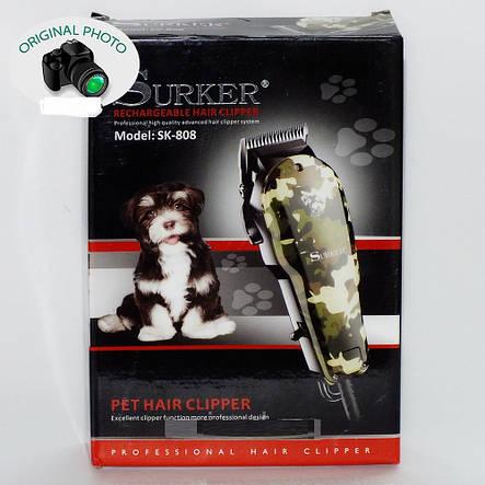 Машинка для стрижки собак Surker SK-808 4 насадки, фото 2