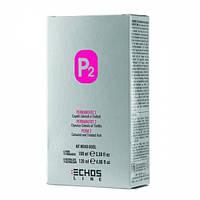 ECHOSLINE Echosline P2 перманент для завивки окрашенных и поврежденных волос