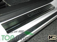 Nataniko Накладки на пороги Chevrolet Cruze (PREMIUM)